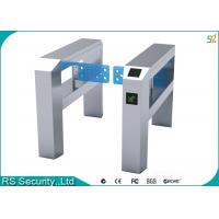 Automatic Crowd  Retractable Barrier Gate Pedestrian Swing Turnstiles Manufactures