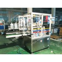 PC Pet Bottle Neck Cutting Machine 3 Meters Conveyor Full Automatic Manufactures