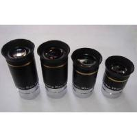 66 Degree Astronomical Telescope Eyepiece Manufactures