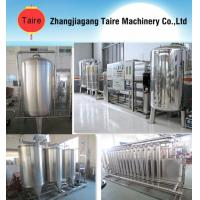 High Quality Full-automatic Intelligent Water Treatment System Manufactures