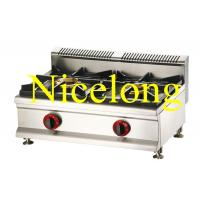 Nicelong 2 burners portable gas stove GBS-2Y Manufactures
