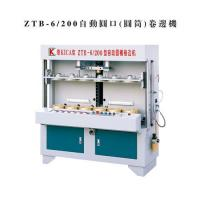 ZTB-6/200 Automatic Cylindrical Curling Machine