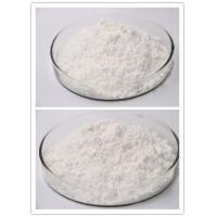 96702-03-3 Ectoine Natural Cosmetic Ingredients In stock High Purity 99% Manufactures