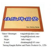 baking sheet Manufactures