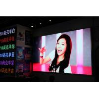P2.5 Super Thin Indoor LED Displays Signs , Indoor Advertising LED Display Manufactures