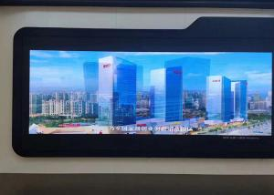 Large Indoor P1.667 SMD1010 Small Pixel Pitch LED Display Manufactures