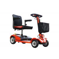 Buy cheap Battery Powered Personal Mobility Scooter , 38 KM Range Small Scooter For from wholesalers