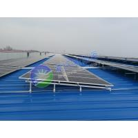 We sale  Elevated Metal Roof PV Mounting Systems ,quality ,safety, 15-year warranty Manufactures