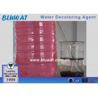 Reactive Dye , Acid Dye Water Treatment Flocculants For Ink & Paper Making Mill