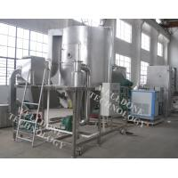 Small Spray Dryer /Energy Saving Small Dryer Machine Manufactures