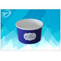 Ice Cream Disposable Paper Cups In Various Size , Customized Logo Printing Manufactures