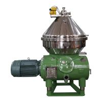 Large Capacity Disc Oil Separator Virgin Coconut Oil Centrifuge Separator Manufactures