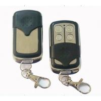 garage door remote control Self Mutual Cloning wireless remote control replacement Manufactures