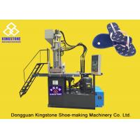 Vertical Two Stations Slipper Making Machine for PVC / TPR / ABS / TR / TPU / SEBS Manufactures