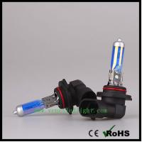 Amber/Yellow Vision 2 X H10 Xenon Halogen Light Bulbs 12V 55W Auto Headlight Headlamp Fog Manufactures