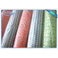 1.6m to 2.1m PP Spunbond Nonwoven Fabric Used for Mattress and Cover Manufactures