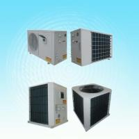 China swimming pool water heat pump on sale