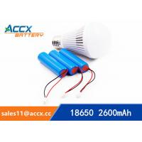 Quality 18650 3.7v 2600mAh lithium rechargeable battery for power bank, LED light,electric torch for sale