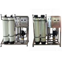 Automatic RO Water Treatment System 500L/H With Water Filters Cartridge Stainless Steel 304 316 Fiber Glass FRP Plant