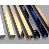 China Stainless Steel U Channel Trim 3000mm Size For Window Handrail Glass Manufactures