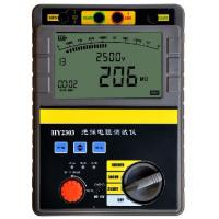 China Anti Power Down Megger Insulation Tester Insulation Test Meter Anti Interference Ability on sale
