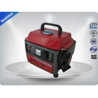 Electric Starter Super Quiet Portable Generator Set Vertical 72 dB 4.5-5.5 W Manufactures