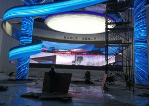 Font Service Flexible Soft Indoor P3 Round Led Screen Manufactures