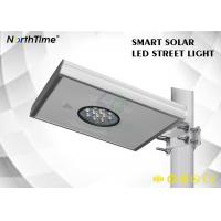 Buy cheap Sun Power Waterproof Intelligence LED Solar Street Light All In One 5 Years from wholesalers