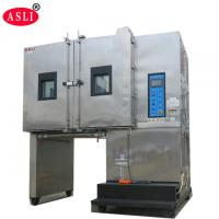 Temperature Humidity Vibration Combined Test System Manufactures