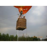 Quality Round Fireproof Self Inflatable Outdoor Advertising Balloons for Adult , Hot Air Balloon Flights for sale