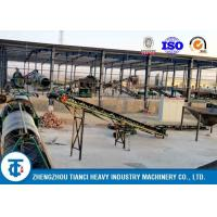 Energy Saving Organic Fertilizer Production Line with Raw Material Wide Adaptability Manufactures
