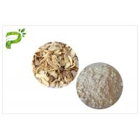 China Cycloastragenol Astragalus Membranaceus Extract Anti - Inflammatory Ingredient Astragaloside IV on sale