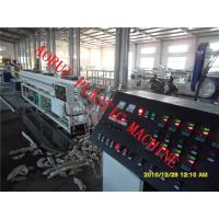 Drainage And Gas Pipe Plastic Extrusion Line , PP PE Extruder Machine Manufactures