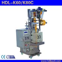 Desiccant packaging machine   Vertical packaging machine Manufactures