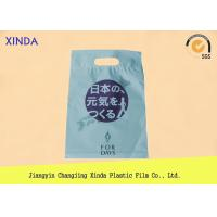 Promotion patch handle die cut environmental bags exquisite printing and design Manufactures