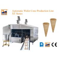 Buy cheap Wafer Cone Production Line, a motor can drive the whole machine, produce high from wholesalers