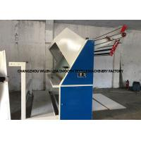 PLC Control Cloth Rolling Machine 2400mm Width AC 380V With 1.1KW Power Manufactures