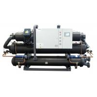 Injection Molding Machine Water Cooled Screw Chiller With Double Compressor Manufactures