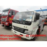 Buy cheap 2018s new cheapest price YUEJIN 4*2 LHD 8,000Liters oil tank truck for sale, refueler truck, fuel dispensing truck from wholesalers