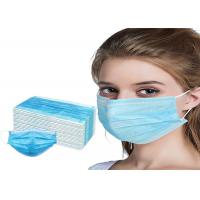Breathable 3 Ply Disposable Surgical Mask 17.5*9.5cm High Fluid And Respiratory Protection Manufactures