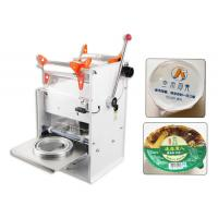 Quality Sealing machine for Pork Lungs in Chili Sauce for sale