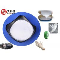 China Precipitated Silica As Reinforcing Filler For Silicon Tubes with more efficient mixing on sale