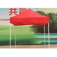 10x10 Heavy Duty Frame Ez Pop Up Tent Screen Print Fire Retardant , ISO Approved Manufactures