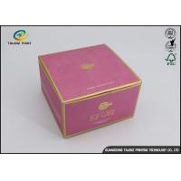 Oem Design Gift Eye Sleep Personal Care Facial Treatment Mask Paper Packaging Box Manufactures