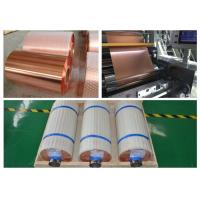 Soft Temper Expanded Copper Foil , High Purity Annealed Copper Sheet Metal Roll Manufactures