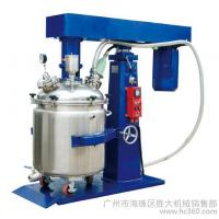 Industrial Mixing High Speed Dispersion Mixer With Hydraulic Lifting for pesticide production industry Manufactures