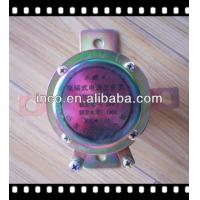 Dongfeng Truck Spare Parts Electromagnetic Switch 37D52-36010 Manufactures
