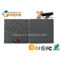 Quality High brightness P5.95 Outdoor LED Displays Rental cabinet 500*1000mm Hire stage background LED Screen for sale