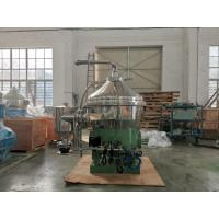 Disc Bowl Centrifugal Separator For Milk Processing Remote Auto Operation Manufactures