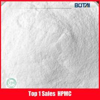 Buy cheap Manufacture Provide HPMC For Buiding Use from wholesalers